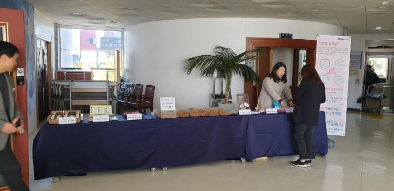 창원시사회적경제기업물품 홍보사진1