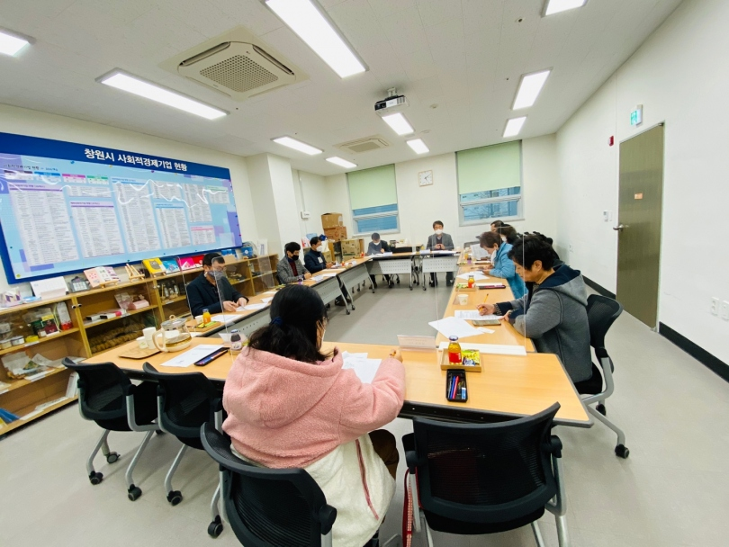 2021년 창원시사회적경제지원센터 제1차 운영위원회 참석자 사진